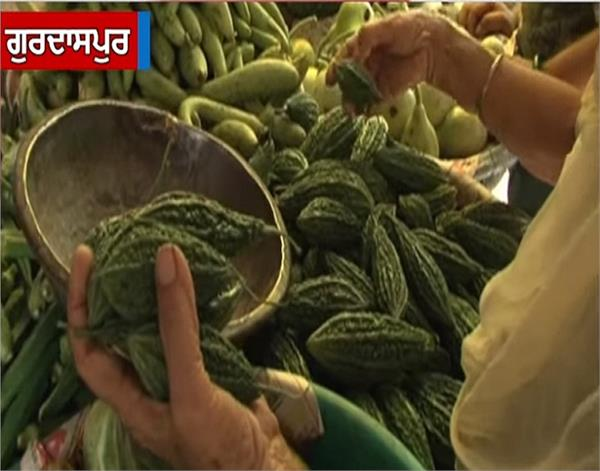 gurdaspur  vegetables