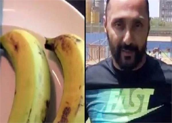 rahul bose shocked as five star charges rs 442 for 2 bananas