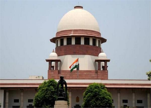 leader fir petition supreme court hearing