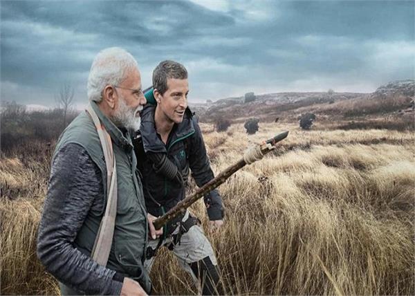 12 august tv show narendra modi discovery
