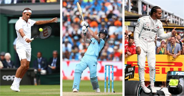 cricket world cup final clashes with wimbledon final british grand prix f1 race