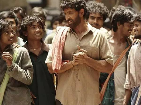 super 30 weekend box office collection