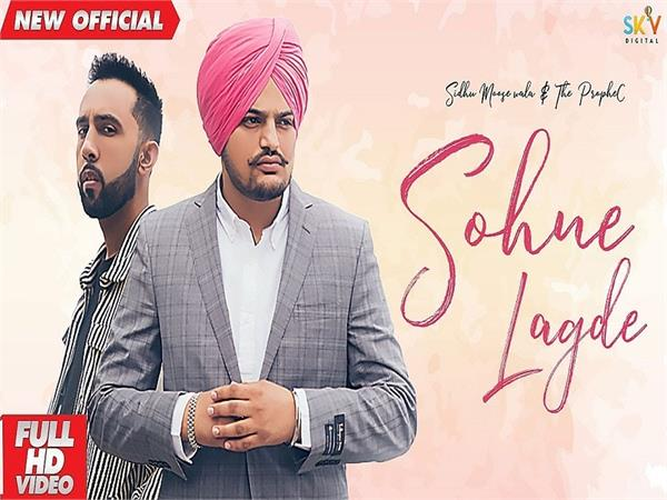 sidhu moosewala new song sohne lagde