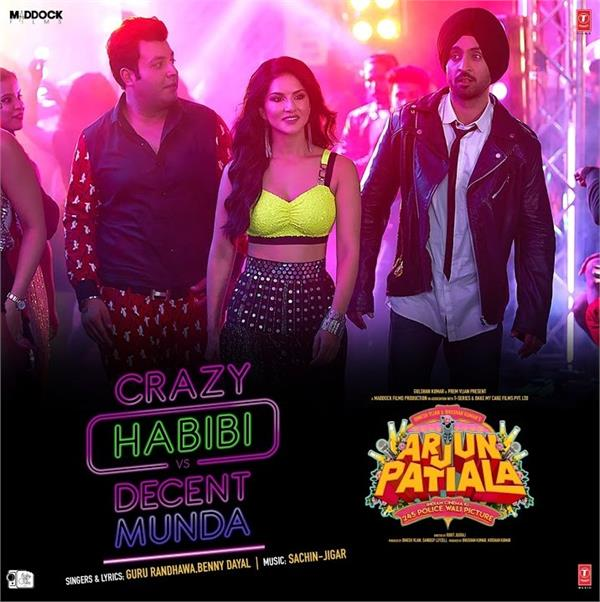 arjun patiala new song crazy habibi vs decent munda