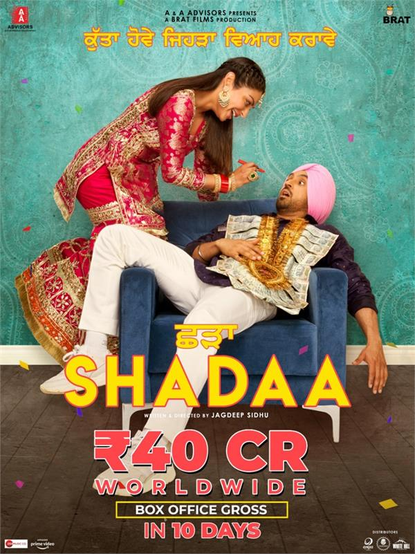 shadaa movie 10 days collection