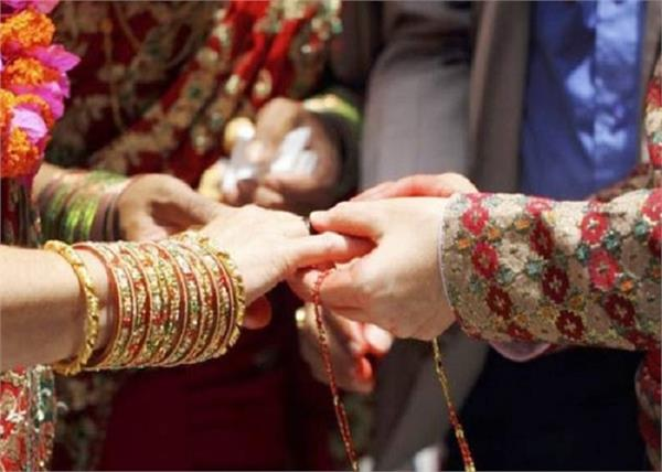 wife london second marriage nri husband land auction