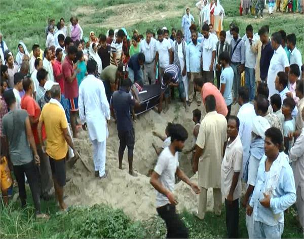 amritsar  corpse  christian community