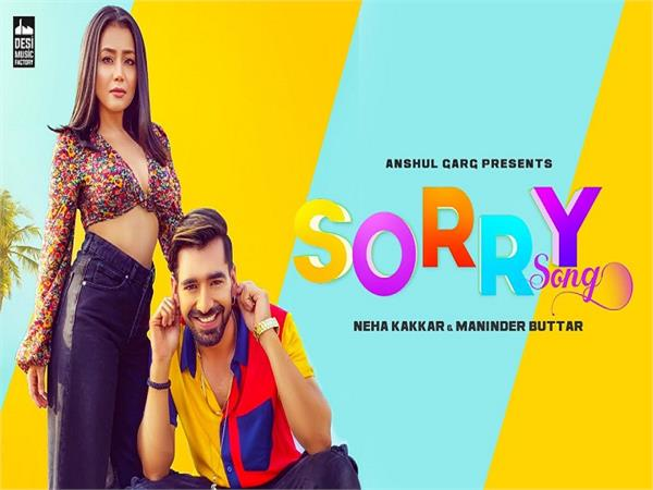 neha kakkar and maninder buttar new song sorry