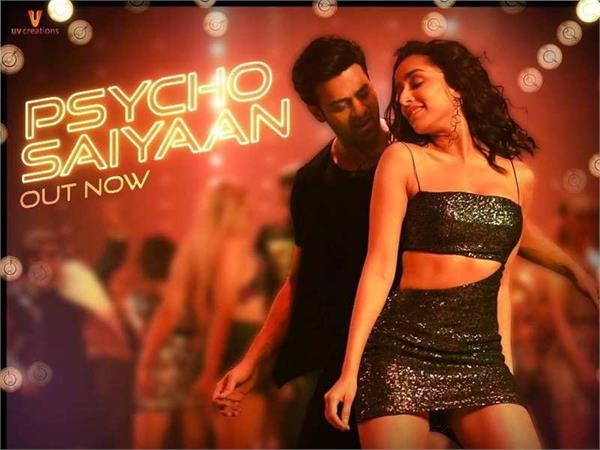 saaho first song psycho saiyaan