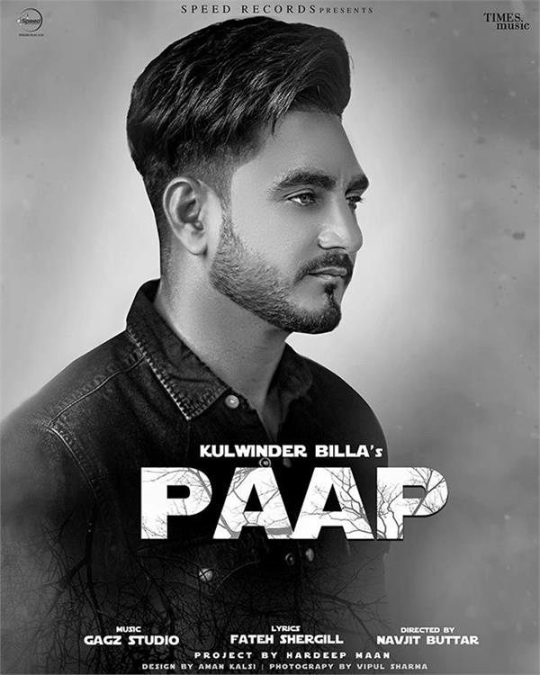 kulwinder billa new song paap