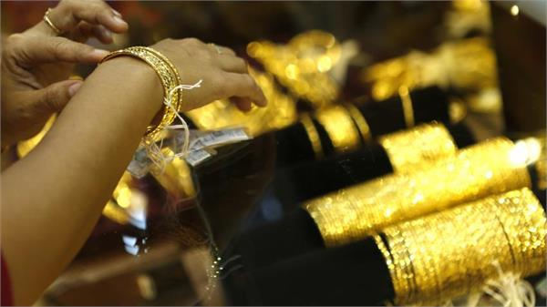gold lost 70 rupees