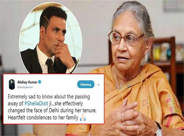 akshay kumar bollywood in condoling death of former delhi cm sheila dikshit