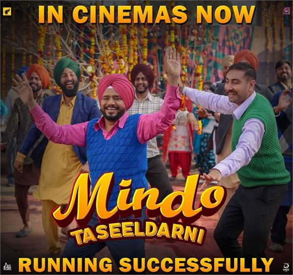 mindo taseeldarni running successfully