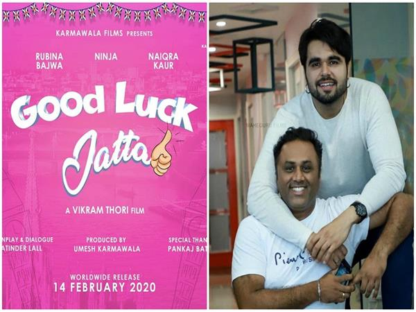 ninja announce new punjabi movie good luck jatta