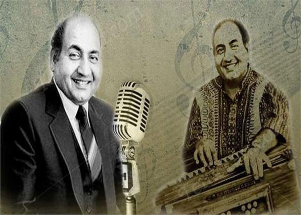 death anniversary mohammed rafi
