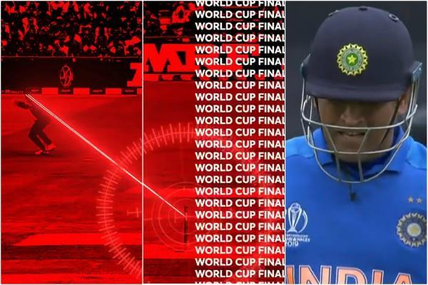angry fans over the icc s comments on dhoni