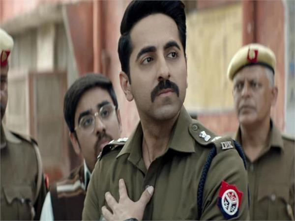 article 15 box office collection day 10