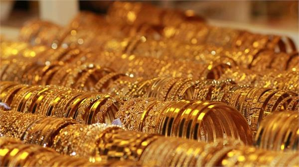 gold recovered silver