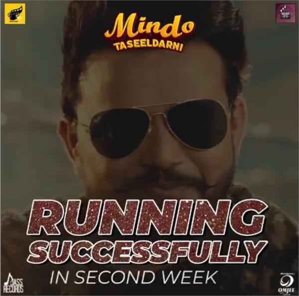 mindo taseeldarni enter in second week
