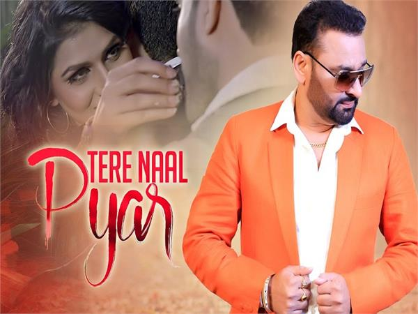 tera eh pyar song sung by nachhatar gill out now