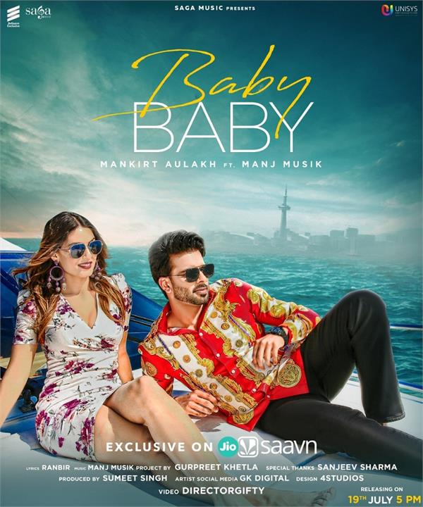 mankirt aulakh new song baby baby