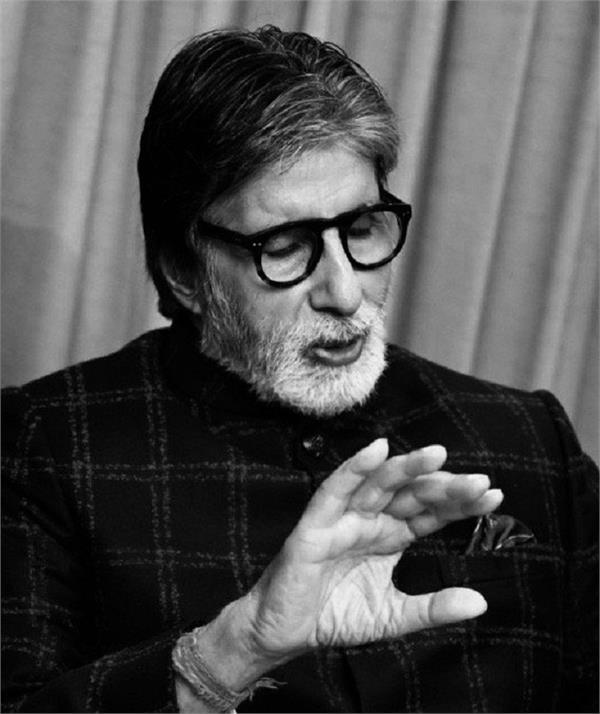 bollywood superstar amitabh bachchan tweet viral on internet