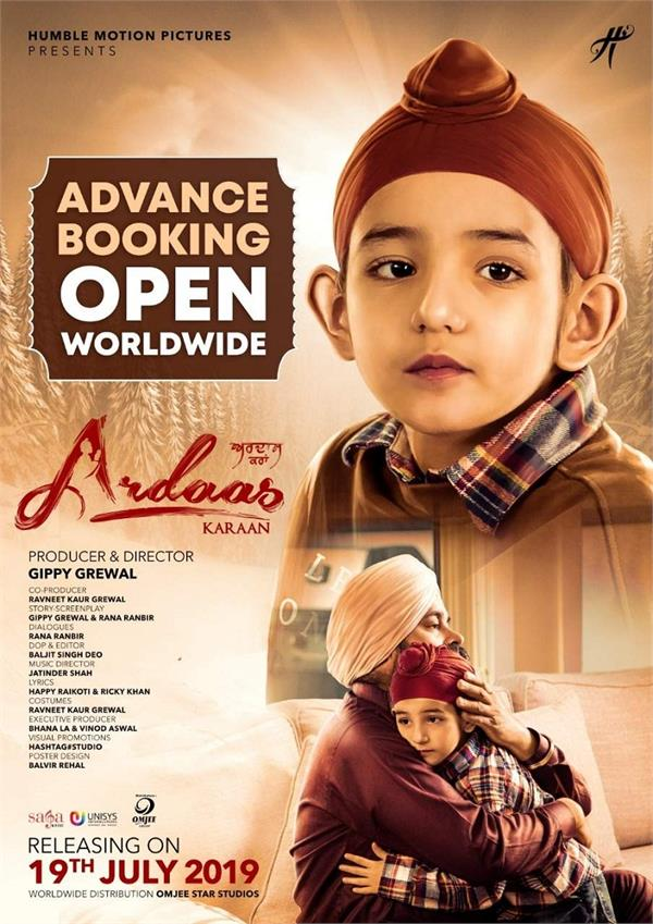 ardaas karaan advance booking start