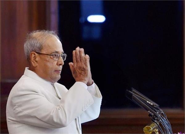 former president pranab mukherjee receive bharat ratna august 8