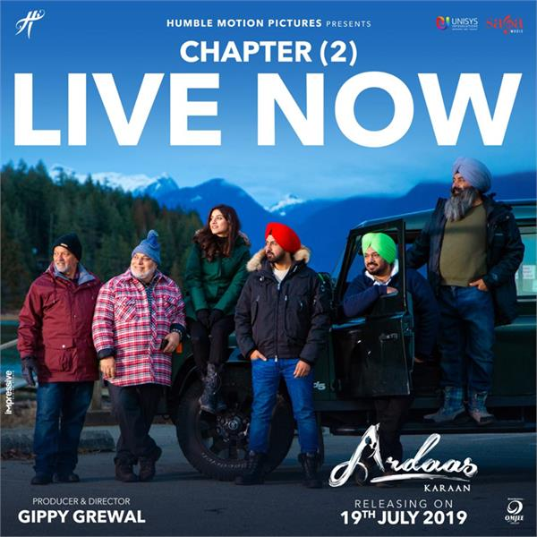 ardaas karaan chapter 2 release