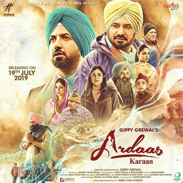 movie review ardaas karaan