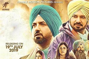 movie review ardaas karaan