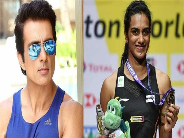 pv sindhu  s bwf win will be included in her biopic