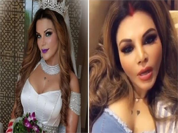 rakhi sawant video viral
