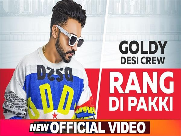 goldy new song rang di pakki out