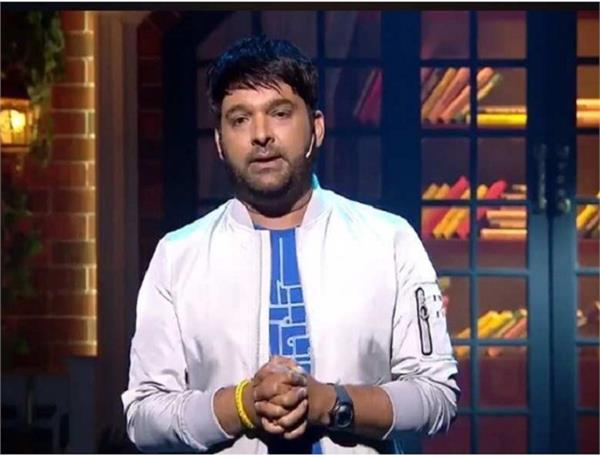 kapil sharma gives fitting reply to trolls who troll him for appealing to help