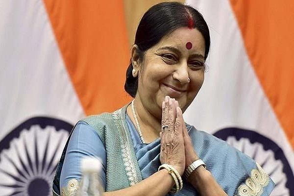 sushma swaraj 25 years old union minister