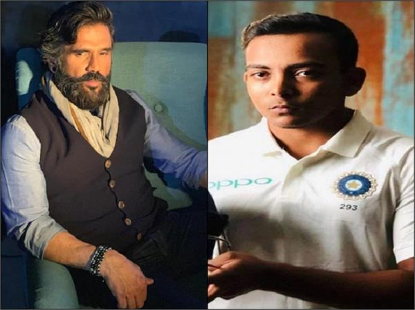 suniel shetty statement on cricketer prithvi shaw ban