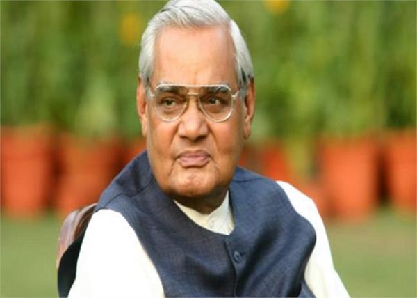 atal bihari vajpayee ramnath kovind narendra modi tribute