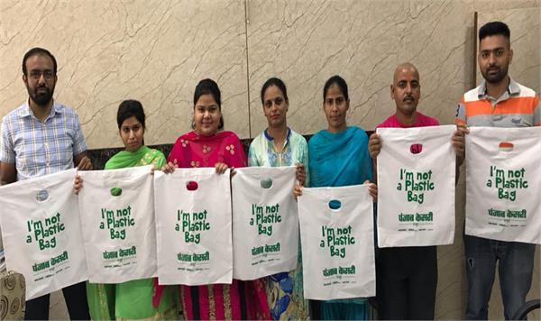 plastic campaign
