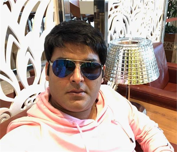 kapil sharma reveals his first salary  used to work at printing mill