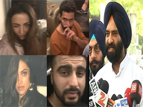 karan johar house party row manjinder sirsa demand fir and dope test