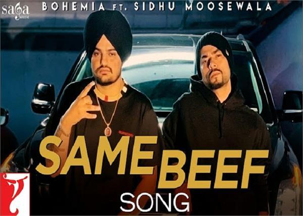 same beef bohemia sidhu moosewala