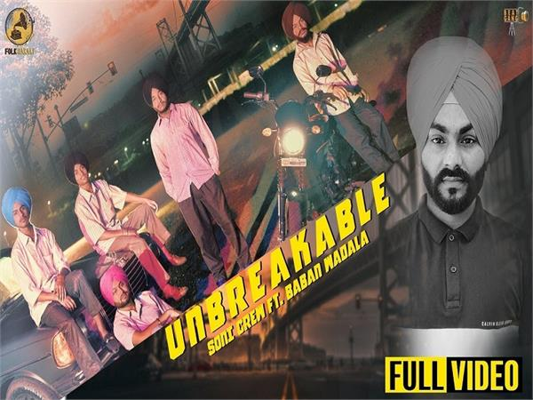 soni crew new song unbreakable out now