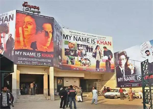 pakistan launches crackdown on sale of indian films
