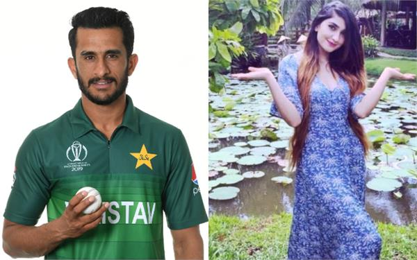 pak cricketer hassan ali wedding with shamia arzoo today see pre wedding photos