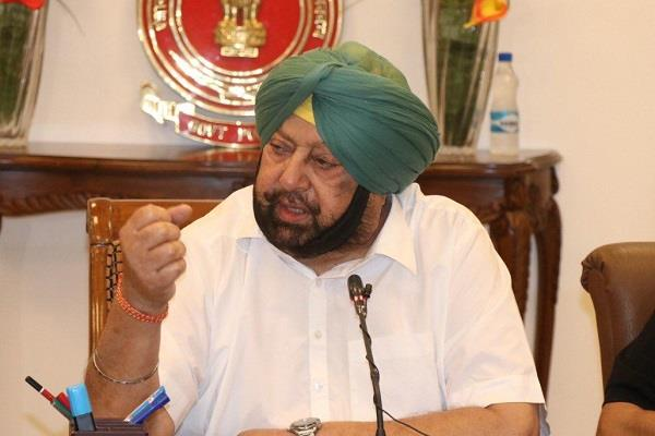 captain amarinder singh  union home ministry  punjab flood