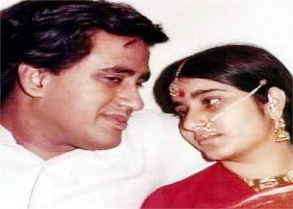 sushma swaraj love story