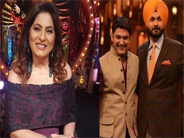 kapil sharma shared angry birds movie 2 with archana puran singh