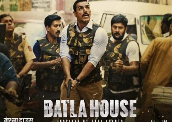 batla house john abraham
