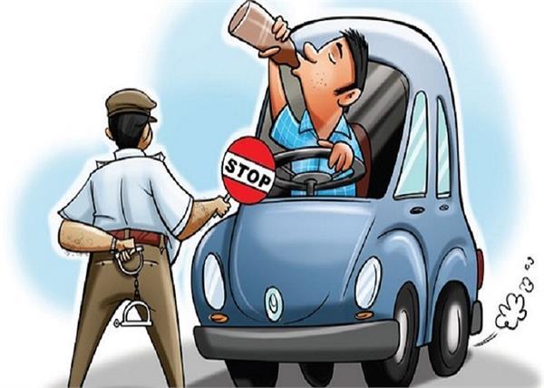 alcohol checking haryana traffic police invoice